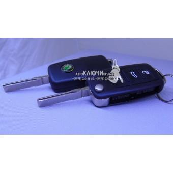Ключ для Skoda Roomster,Octavia,Fabia,SuperB 2006-2014 г.в В цену входит изготовление ключа(при наличии рабочего ключа)гарантия 1 год