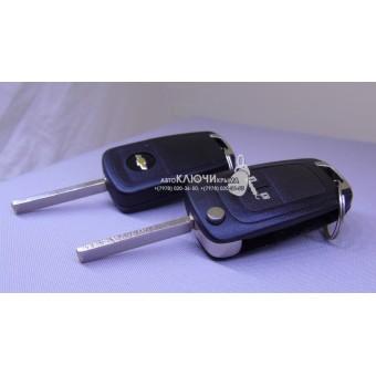 Выкидной Ключ для Chevrolet (Обновление,Улучшение,Ремонт)