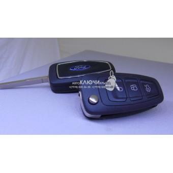 Выкидной Ключ для Ford (Обновление,Улучшение,Ремонт)